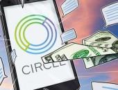 Circle面向美国46州推出加密货币投资应用程序