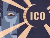 ICO魔幻前传:币圈、兄弟圈、利益圈