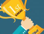 韩国监管机构:韩版微信Kakao海外ICO可能违法