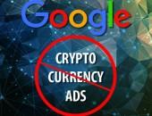 谷歌禁止做广告,这对数字货币意味着什么?