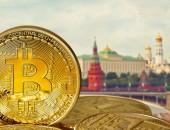 俄罗斯法案草案将加密货币定义为资产,而非法定货币