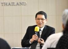 泰国央行拟用区块链技术发债和发售数字货币