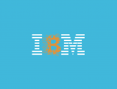 IBM终于开始认真对待加密货币了