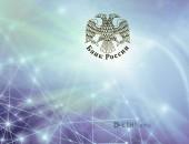 俄罗斯央行拟推Masterchain以太坊支付网络,提升欧亚国家金融服务效率