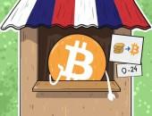 莫斯科开设首个实体比特币交易所