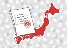 日本财务省:虚拟货币海外汇款超3千万日元需向当局报备