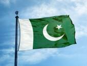 巴基斯坦央行禁止银行为加密货币交易和ICO提供服务