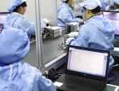 中国加密货币挖矿公司嘉楠耘智计划在国外申请IPO