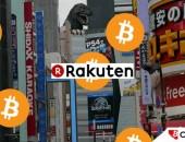 日本传统企业巨头纷纷进军数字货币领域