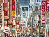 日本16家合规加密货币交易所将成立自律组织