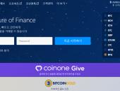 韩国交易所Coinone进军印尼,上线6种加密货币
