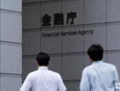 日本数字货币交易准入淘汰加速,中国公司或现入局机会