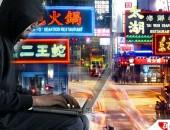 FSTB:虚拟货币未对香港整体风险造成影响