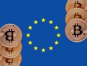 欧盟报告肯定央行数字货币,称其或有利于金融稳定
