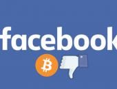 Facebook解除部分广告禁令,多国加密货币协会仍不放弃起诉