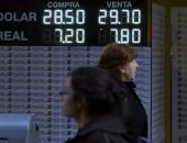 阿根廷通货膨胀,老百姓 All in 比特币
